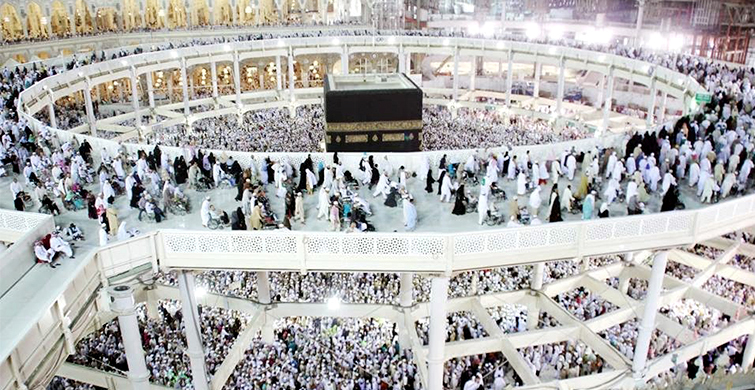 Avail Cheapest Hajj Packages | Exclusive Offers for